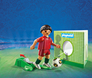 Playmobil 9516 Nationalspieler Portugal